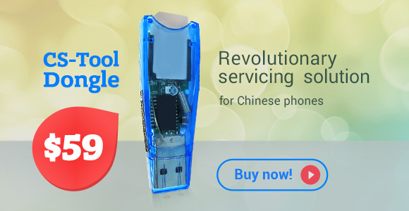 Buy CS-Tool Dongle for Chinese mobile phones service