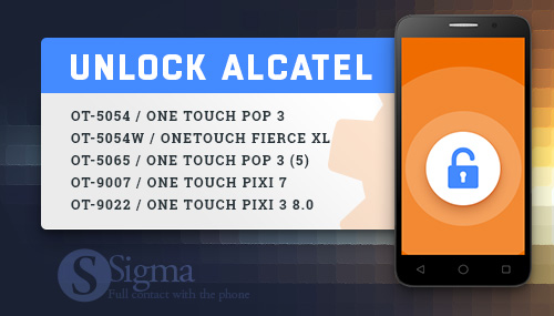 Direct unlock for Alcatel