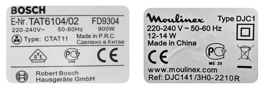Европейские бренды, произведенные в Китае