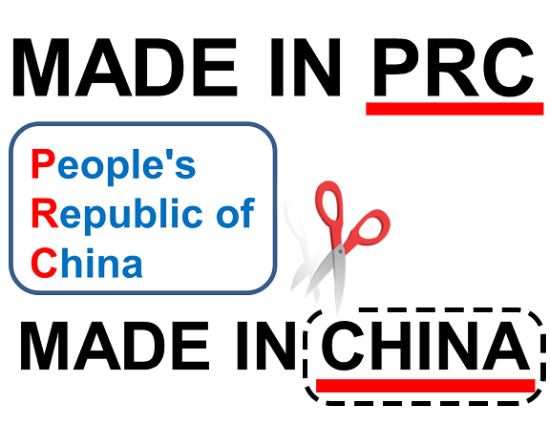 Made in China или Made in PRC