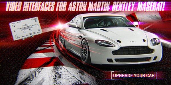 Video Interfaces For Aston Martin Bentley Maserati Gsmserver