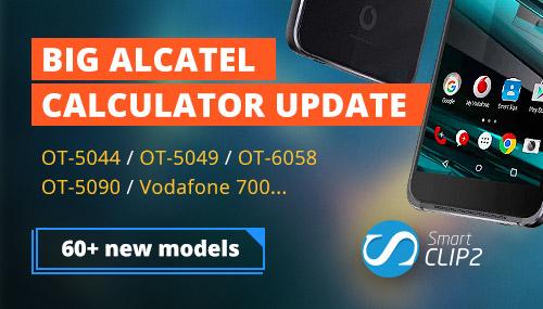 :تحديثــات:  Smart-Clip2 Software v1.26.05 is out SC2