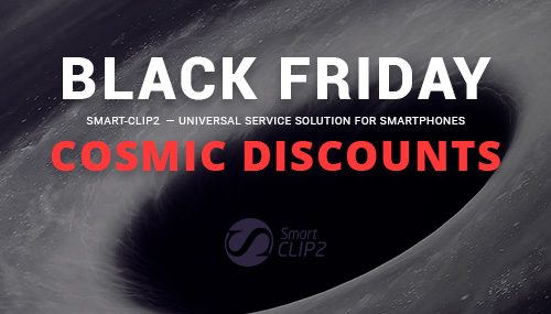 Black Friday Exclusive Discounts