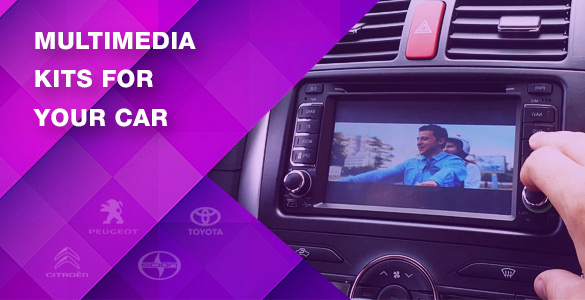 Expand Multimedia Capabilities of Your Car