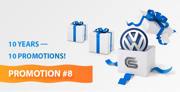 Promotion #8: Discounts on Car Electronics for Volkswagen!