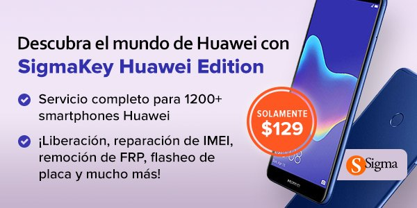 New Sigma Huawei Edition