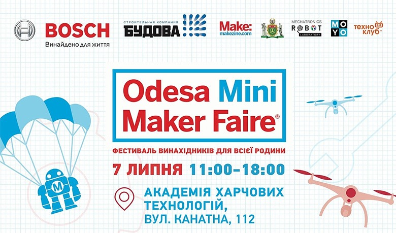 Odesa Mini Maker Faire