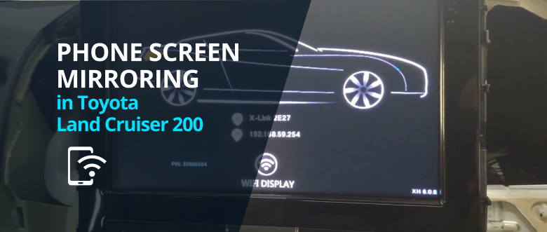 Screen mirroring in Toyota Land Cruiser