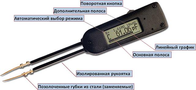 smart tweezers