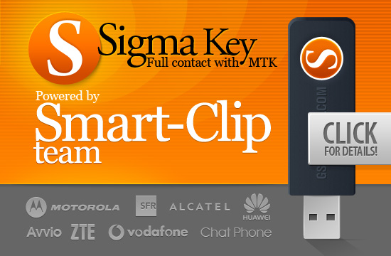 SigmaKey - Full contact with MTK!