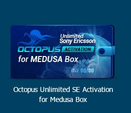 Medusa Box Updates !!!! Se