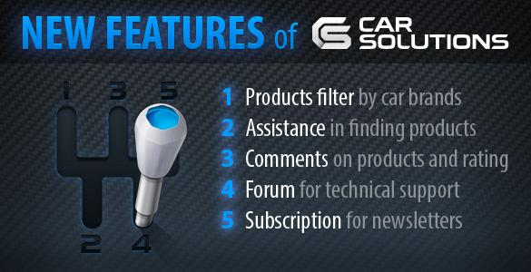 New features of Car Solutions online store