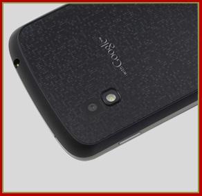 Задняя часть Nexus 4-мозаичный рисунок