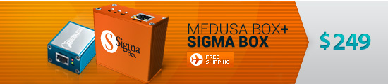 Medusa Box plus Sigma Box