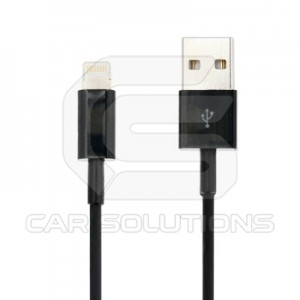 Кабель Lightning to USB