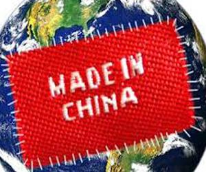 Виготовлено у Китаї - а що ж це означає  - Всі запчастини f098d97256f86