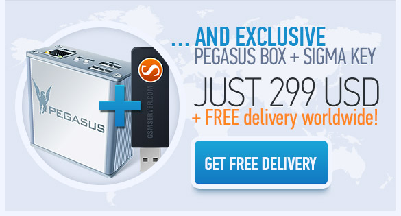 Pegasus Box + SigmaKey Limited Time Offer