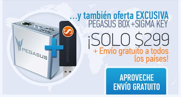 ¡Oferta limitada de Pegasus Box + SigmaKey!