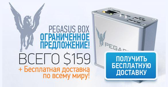 Pegasus Box - разблокировка, восстановление и прошивка телефонов Samsung
