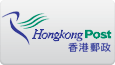 Hongkong Post EC-Ship