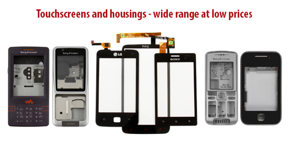 Wide range of new touchscreens and housings at low prices