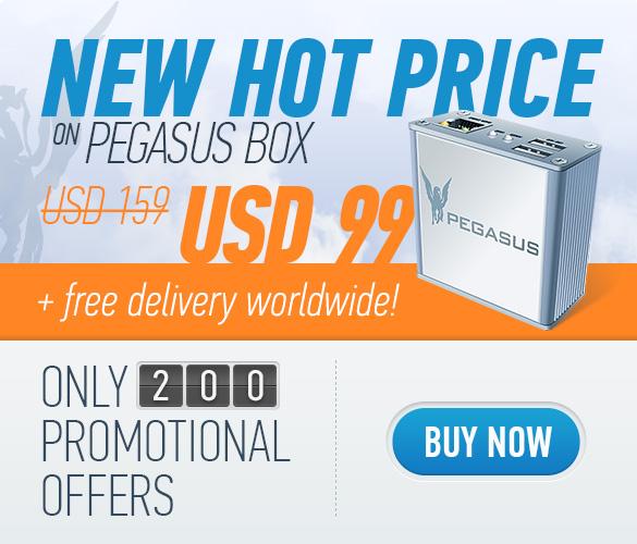 Pegasus Box - $99 Shipped!