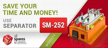 Save your time and money - use Separator SM- 252