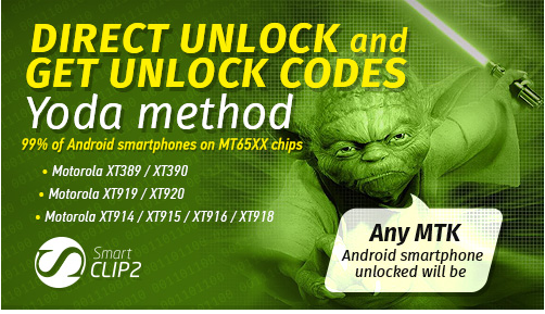 Smart-Clip2  Yoda Unlock Method