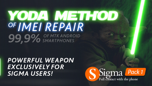 Sigma Pack1: IMEI Repair for MTK Android smartphones