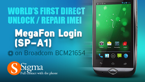 Sigma - Direct unlock and Repair IMEI for MegaFon Login SP-A1, Yuke A730