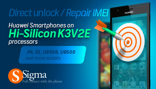Sigma Support for Hi-Silicon K3V2E based smartphones