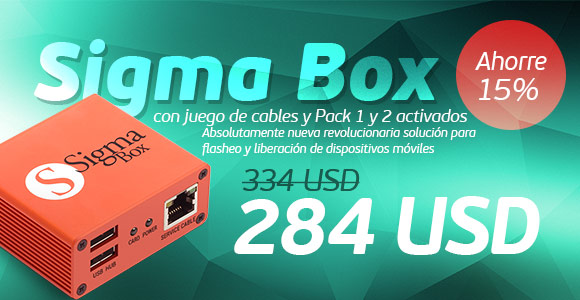 Sigma Box con juego de cables + Activaciones Pack 1/2 para Sigma