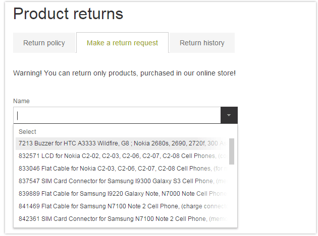Choose a product from the list