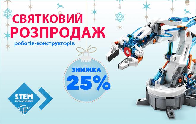 Роботи-конструктори