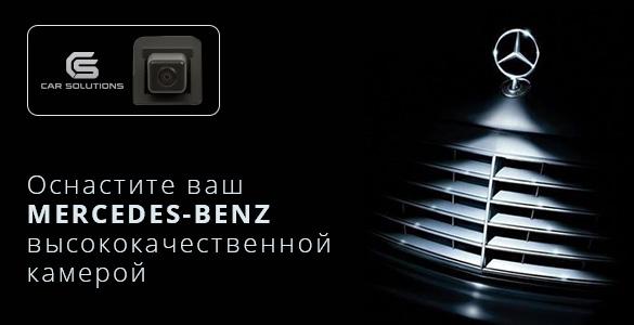 Оснастите ваш автомобиль высококачественными камерами переднего и заднего вида.