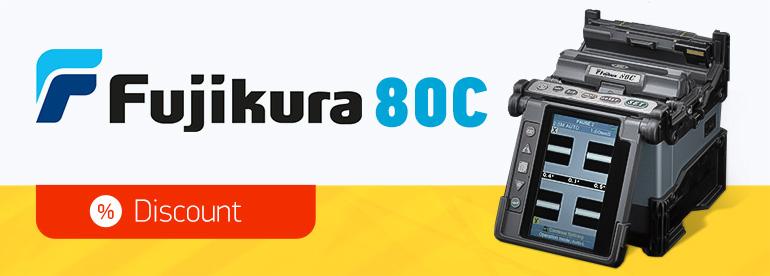 Fujikura