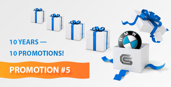 Promotion #5: Discounts on All Products for BMW