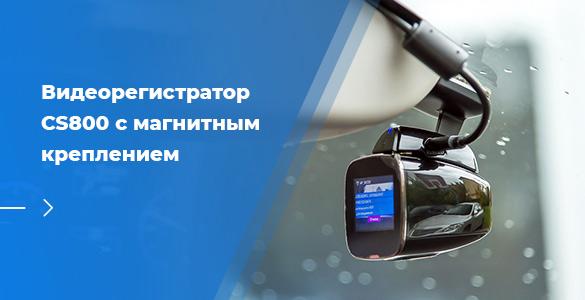 А вы уже установили видеорегистратор в вашем авто?
