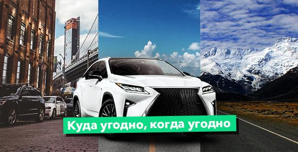 Заказывали навигацию на Android для Lexus?