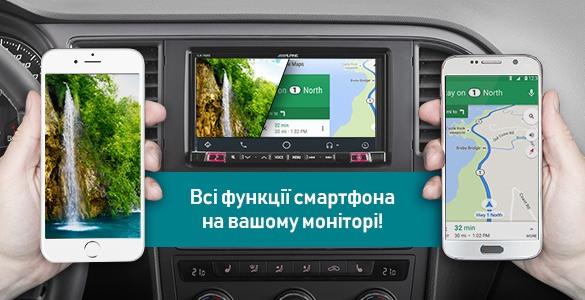 Зустрічайте новий адаптер для під'єднання смартфона та iPhone в авто