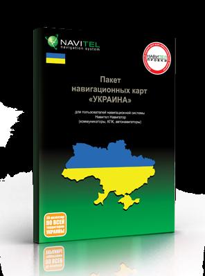 GPS-карта Украины для навигаторов Навител