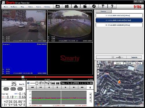Автомобильный видеорегистратор Smarty BX3000.Просмотр записи