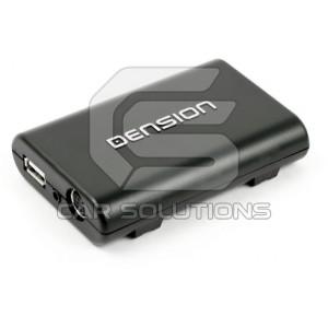 USB / iPod адаптер Dension Gateway 300 для Ford Sony (GW33FD2)