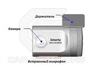 Видеорегистратор Smarty BX1500. Вид спереди