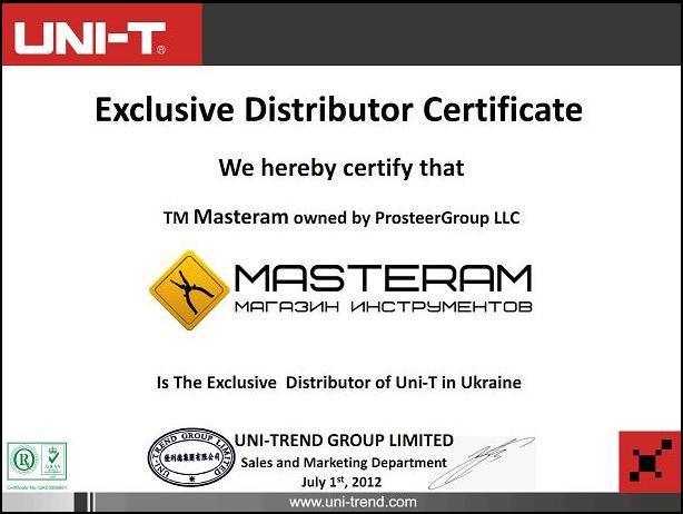Сертификат эксклюзивного дистрибьютора UNI-T