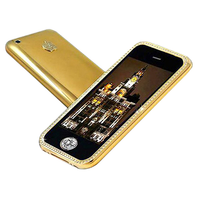The most expensive phones - All Spares