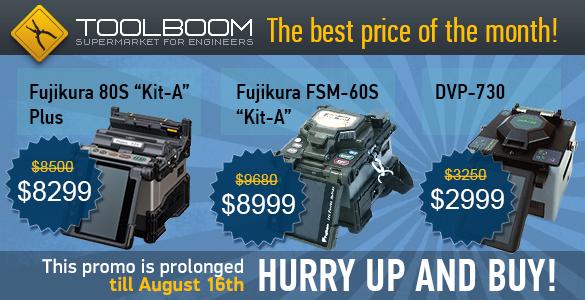 Fujikura FSM-60S Kit-A Plus