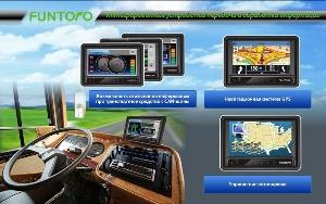 Интегрированные устройства передачи и обработки информации