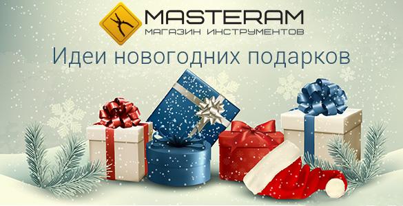 Лучшие идеи для новогодних подарков