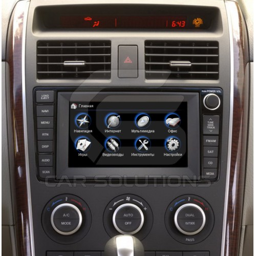 mazda navigation system based on cs9900 android buy online. Black Bedroom Furniture Sets. Home Design Ideas
